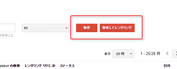2015-06-09_12h11_11