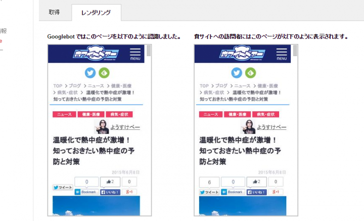 2015-06-09_12h27_00