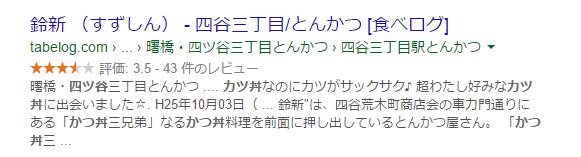 2015-07-08_15h27_03