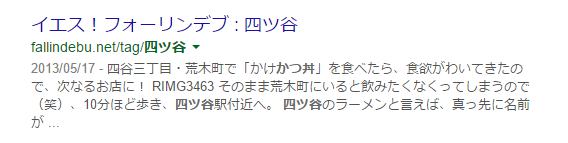 2015-07-08_15h27_14