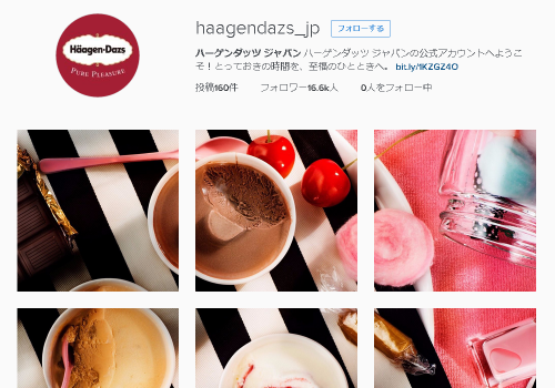 haagendazs_jp
