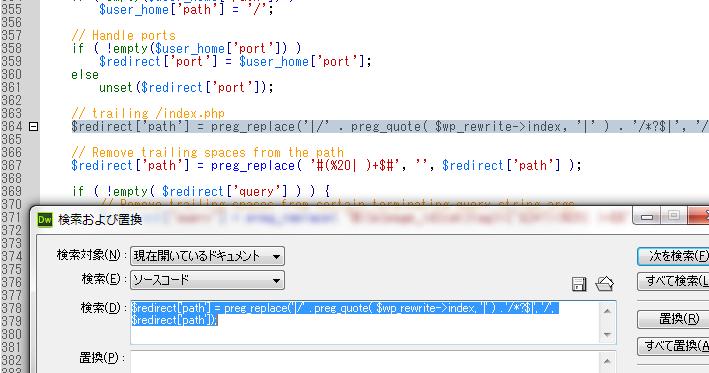 該当するコードを検索する
