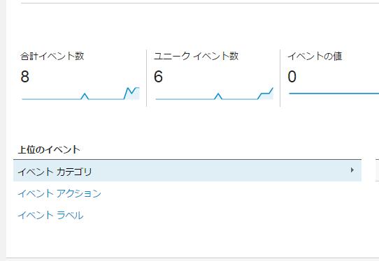 2015-11-09_21h22_30