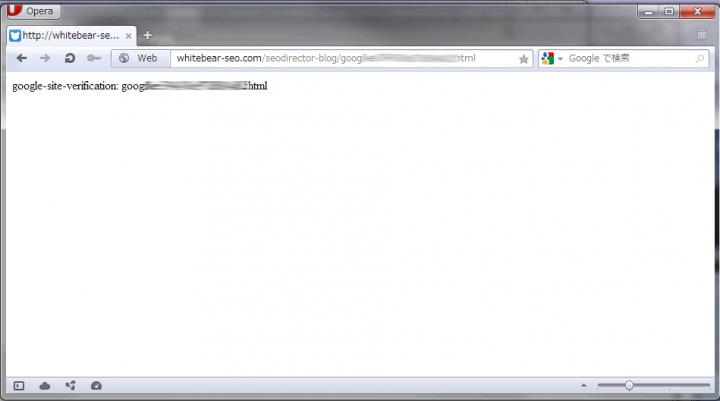Googleサーチコンソール - ブラウザチェック